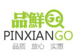 品鲜GO-上海欧鸿电子商务有限公司